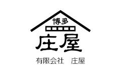 明太子の博多庄屋